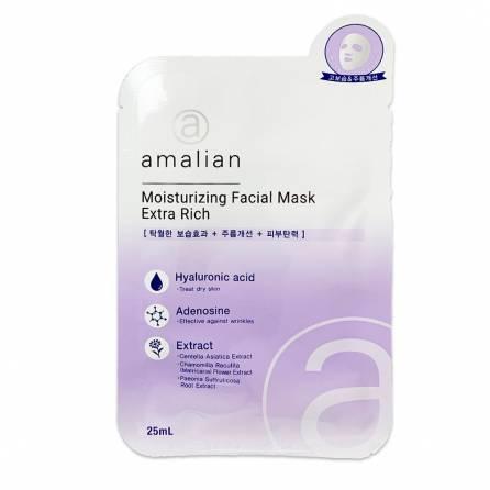 Amalian Gesichtsmaske - 25ml